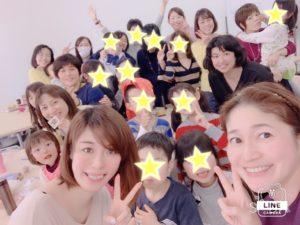 2019.3.24 親子コンサル