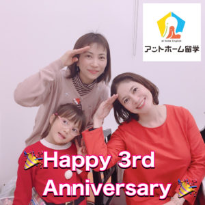 Happy 3rd Annniversary